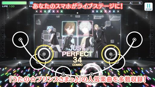 うたの☆プリンスさまっ♪ Shining Live 4.3.6 screenshots 1