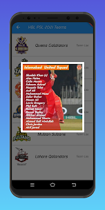 HBL PSL 2021 For Android 5