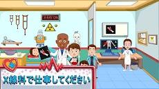My Town : Hospital ホスピタルのおすすめ画像3