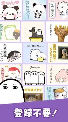 無料スタンプ・可愛いキャラクター達のおすすめ画像3