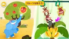 ベビーパンダのアニマルパークのおすすめ画像3