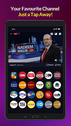 mjunoon.tv: Watch PSL 6 2021 Live and Free  Screenshots 9