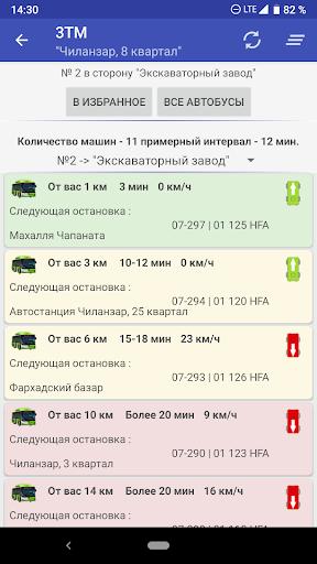 3TM apktram screenshots 6