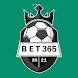 Bet365 World Sport Ball