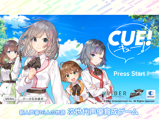 CUE! - See You Everyday - 2.2.0 screenshots 9