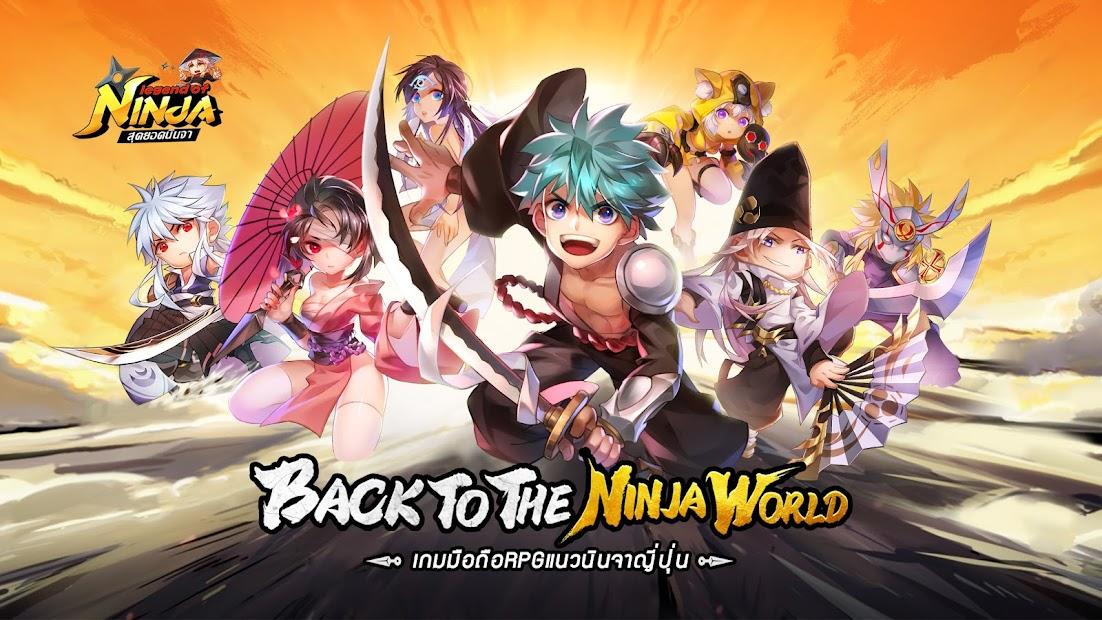 Legend of Ninja:นินจาสุดท้าย