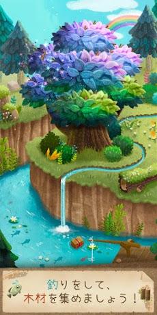 猫と秘密の森のおすすめ画像3