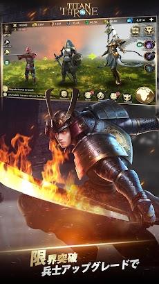 タイタンスローンー【Titan Throne】のおすすめ画像5