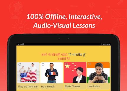 Hello English: Learn English 1158 Screenshots 19