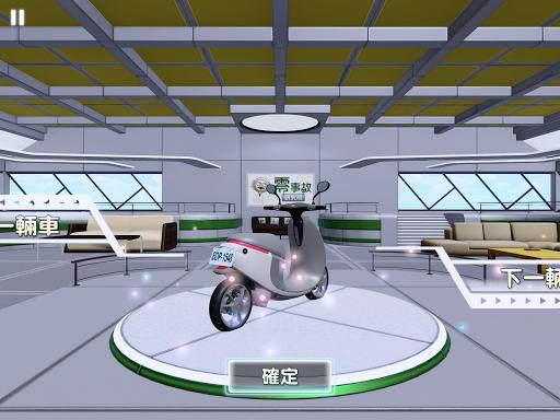 國泰產險感知力的覺醒 screenshot 3