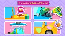 パンダの車修理屋さんごっこ-BabyBus幼児・子ども向けのおすすめ画像5