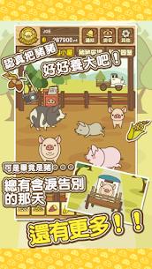 養豬場MIX 2