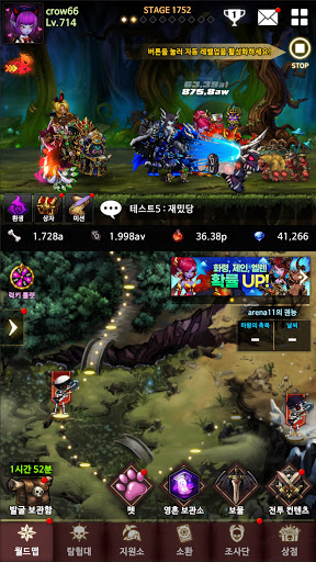 ub354 uc2a4uceec2 : ubc29uce58ud615 RPG (ub9c8uc655 ud0a4uc6b0uae30 uac8cuc784) modavailable screenshots 15