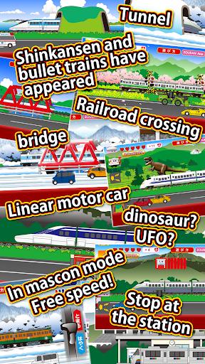 TrainClangClang 00.02.88 screenshots 7