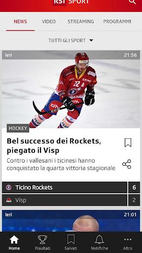 RSI Sport  screenshots 1