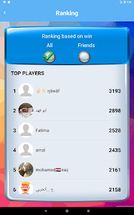 Ludo Clash: Play Ludo Online With Friends. 3.0 Screenshots 18