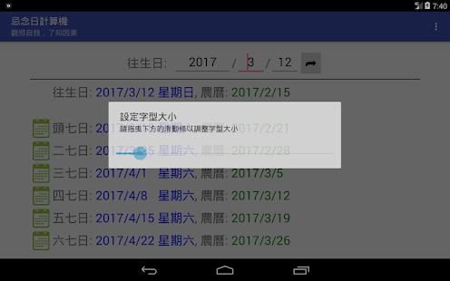螢幕截圖圖片
