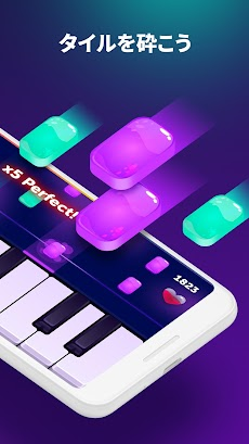 Piano - ピアノ ゲームのおすすめ画像2