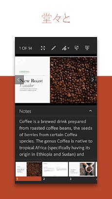 Microsoft PowerPoint: スライドショーとプレゼンのおすすめ画像1