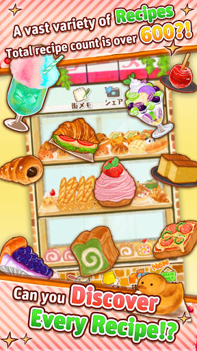 Dessert Shop ROSE Bakery screenshots 10