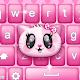 Tastiera Colorata per PC Windows