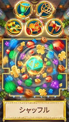 Jewels of Egypt: ジュエルオブエジプト・エジプトゲーム&3マッチパズルジュエルでのおすすめ画像3