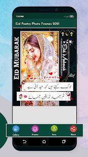 Eid Mubarak Poetry Photo Frames 2021
