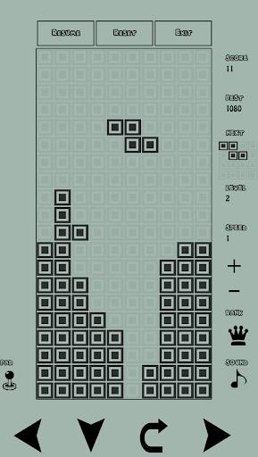 Classic Brick Block Game  screenshots 1