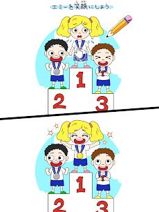 Draw Happy Puzzleのおすすめ画像5