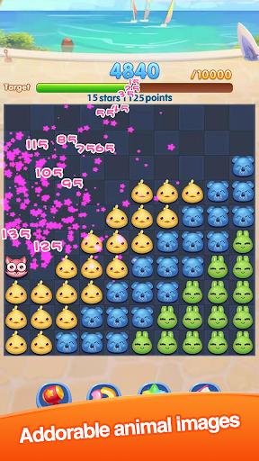 Popstar Union-Free Star Crossed Apkfinish screenshots 3