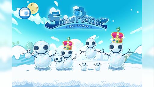Snow Planet 1.0.3 screenshots 1