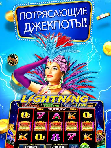 онлайн казино вегас бесплатно