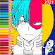 Coloring Game for Boku No Hero Academia - Androidアプリ