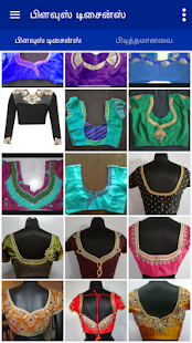Blouse Designs Modern Women Screenshot