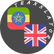 Amharic - English Translator