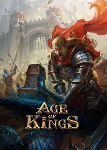 王者時代:天空之戰