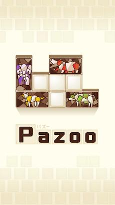 Pazoo -パズルゲームのおすすめ画像1