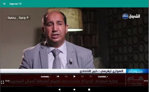 Algerie TV Live - راديو تلفزيون الجزائر