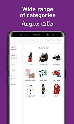 CITRUSS World of Shopping  screenshots 8