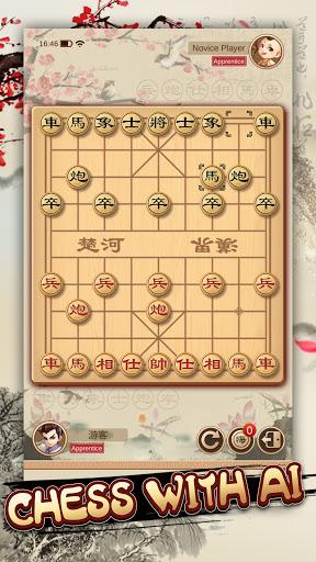 Chinese Chess - u4e2du56fdu8c61u68cb/XiangQi/Co Tuong  screenshots 4