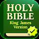 Daily Bible: Holy Bible Verse Study King James KJV