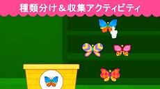 2-3歳児の幼児用ゲームのおすすめ画像5