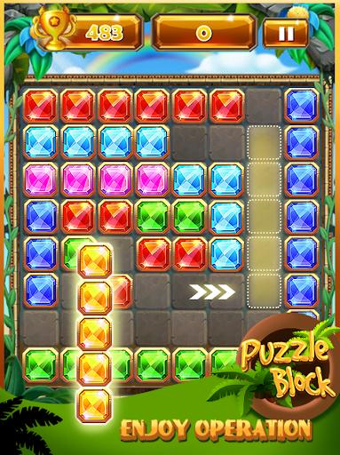 puzzle block egyptian quest screenshot 2