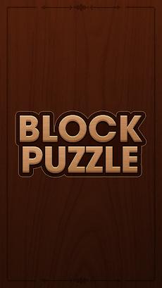 ジグソーパズル‐木のジグソーパズル‐木材ブロックパズルのおすすめ画像1
