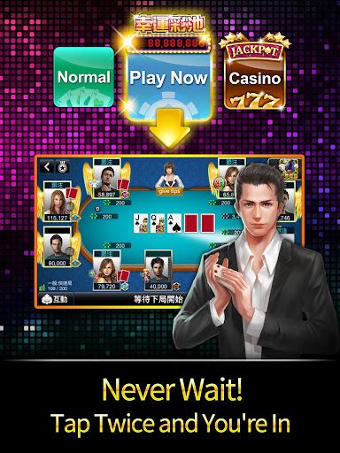 u5fb7u5ddeu64b2u514b u795eu4f86u4e5fu5fb7u5ddeu64b2u514b(Texas Poker) Apkfinish screenshots 11