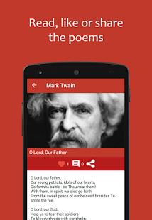 Poems Screenshot