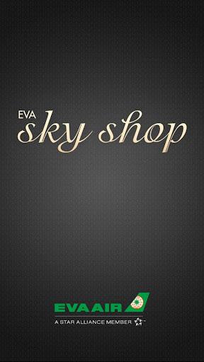 eva sky shop screenshot 1