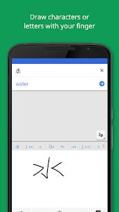 Google Translate v6.23.0.03393894181 APK – MOD APK 5