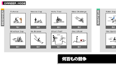 Draw Rider Plus ドローライダープラスのおすすめ画像2
