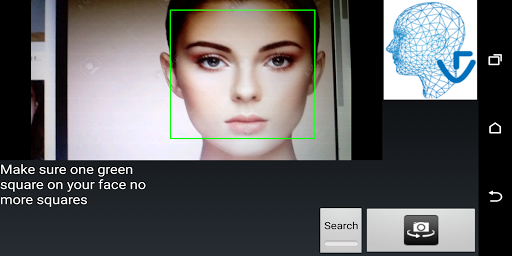 Face Recognition 7.0 Screenshots 6